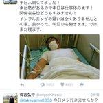 有吉鬼畜すぎ高熱で入院していたカンニング竹山に無茶ぶりしまくってる