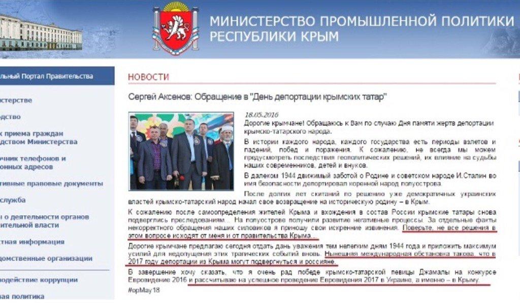 """Ни один суд не позволит антикоррупционному прокурору выйти на по-настоящему """"крупную рыбу"""", - Егор Соболев - Цензор.НЕТ 2064"""