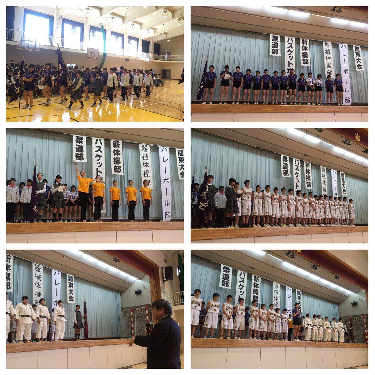 藤村女子中学高等学校