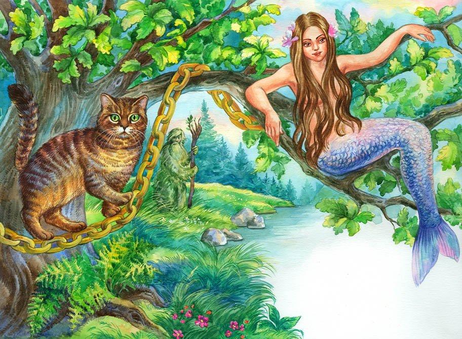 Картинки работе, открытка у лукоморья дуб зеленый