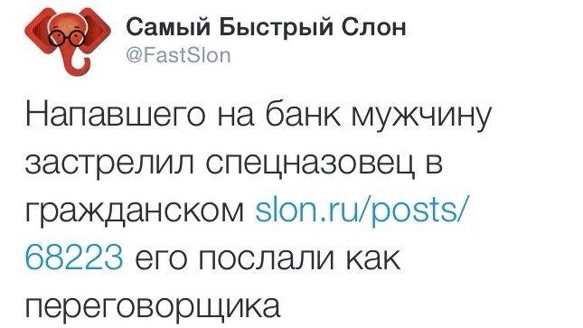 Российский суд продлил срок содержания под стражей Карпюка и Клыха до 27 августа, - журналист Наумлюк - Цензор.НЕТ 2287