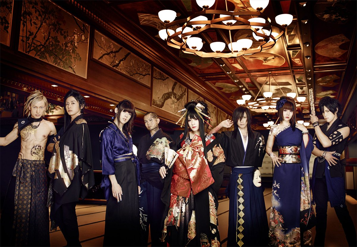 WagakkiBand's 1st US Tour hits our stage on Saturday, July 16! Tickets on sale this Friday, 5/20 at 10AM. https://t.co/ge0tl6U3kW