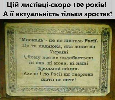 Могерини уверена, что санкции против России будут продлены - Цензор.НЕТ 7190