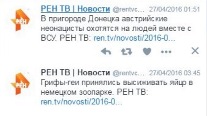 ПсевдоMcDonald's в оккупированном Луганске закрыли: в фаст-фуде закончилась еда - Цензор.НЕТ 1400