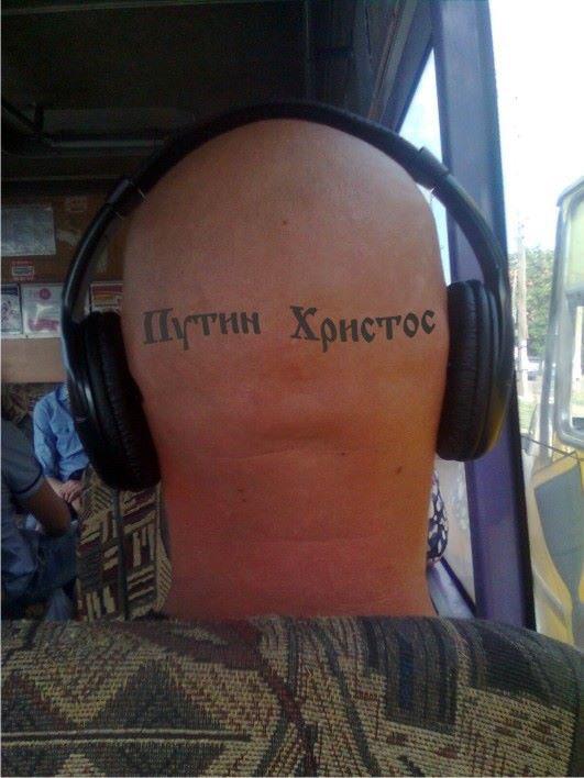 """На сайте """"Стоп террор"""" уже есть информация о более 3 тыс. человек из """"системы управления ДНР"""", - Аброськин - Цензор.НЕТ 5790"""