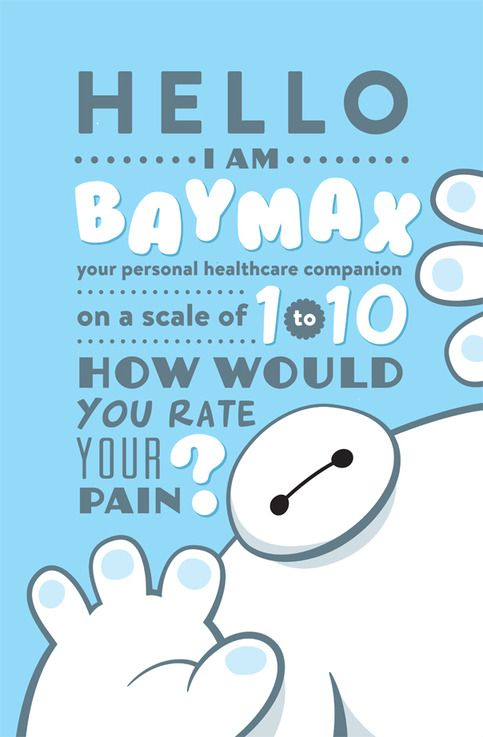 baymax quotes on