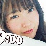 Image for the Tweet beginning: 7月12日木曜日 乃木坂46の中元日芽香が19:00をお知らせします。 #中元日芽香