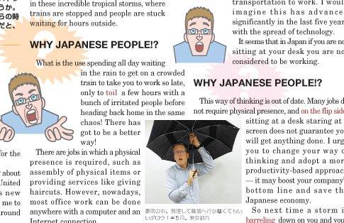 「厚切りジェイソンの日本のココ!ツッコミいれてもいいですか?」5月22日号は雨が降ろうが、槍が降ろうが、職場に駆けつけるみんなに一言:「Why Japanese People 在宅勤務しないの!?」#AtsugiriJason https://t.co/pjcB1bRFMj