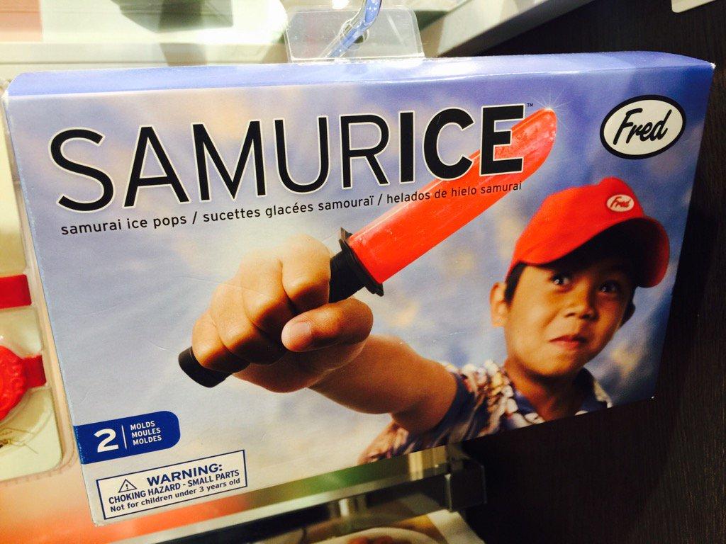 日本刀みたいな棒アイスつくれるやつ。かっこいい。 https://t.co/mSWWBcPRRK
