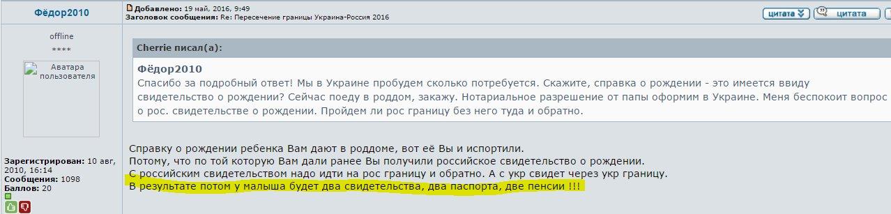 Украина готова присоединиться к странам НАТО в обеспечении безопасности в Черноморском регионе, - Полторак - Цензор.НЕТ 3970