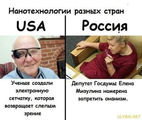 """""""Мы говорим об уголовном преследовании инакомыслия"""", - эксперт Amnesty International о правах человека в оккупированном Крыму - Цензор.НЕТ 6337"""