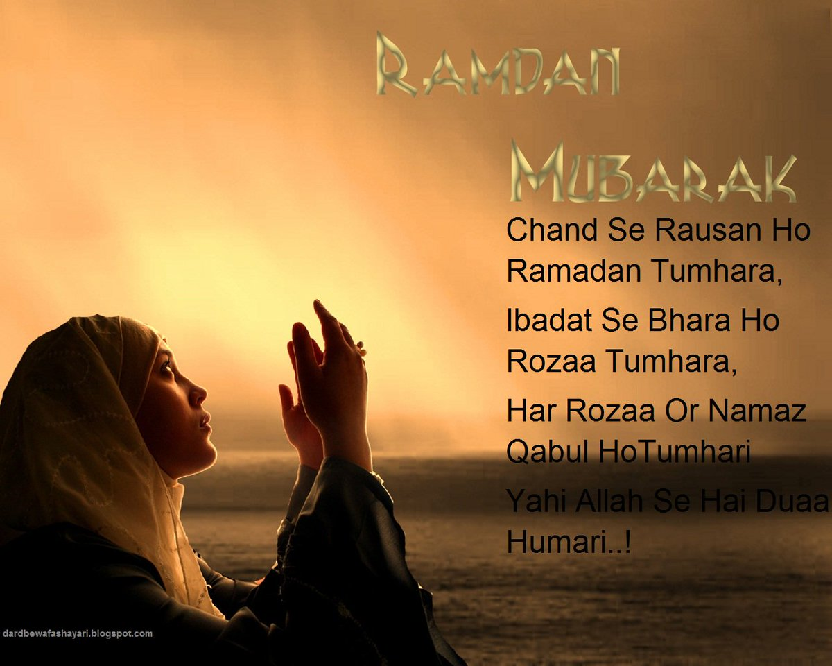 Dard Bewafa Shayari On Twitter Ramadan Mubarak 2016 Sms