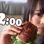 Image for the Tweet beginning: 6月13日水曜日 乃木坂46の 山崎怜奈 が12:00をお知らせします。 #山崎怜奈