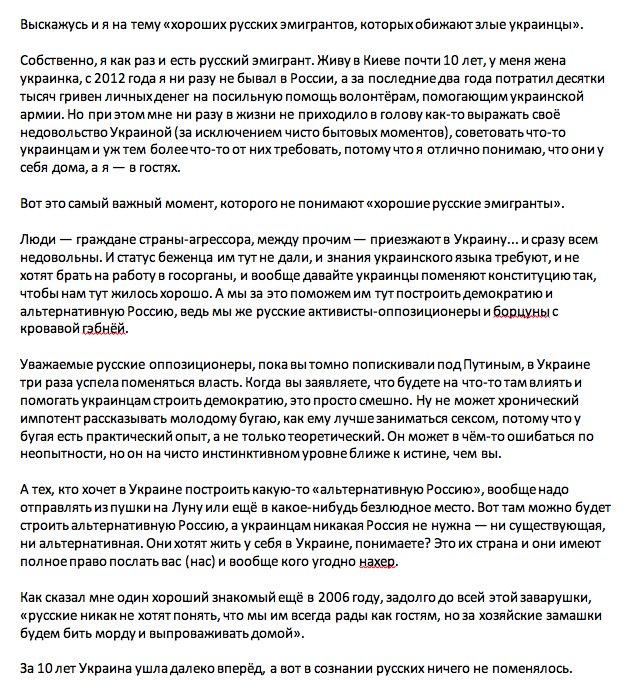 Трехсторонняя контактная группа по Донбассу завершила заседание в Минске - Цензор.НЕТ 6827