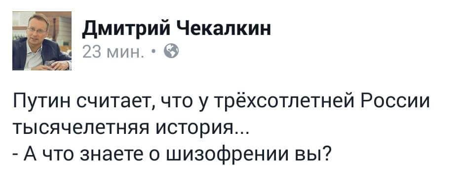 У нас есть записи всех телефонных разговоров, содержащих согласие Путина на размещение вооруженной полицейской миссии ОБСЕ на Донбассе, - АП - Цензор.НЕТ 3464