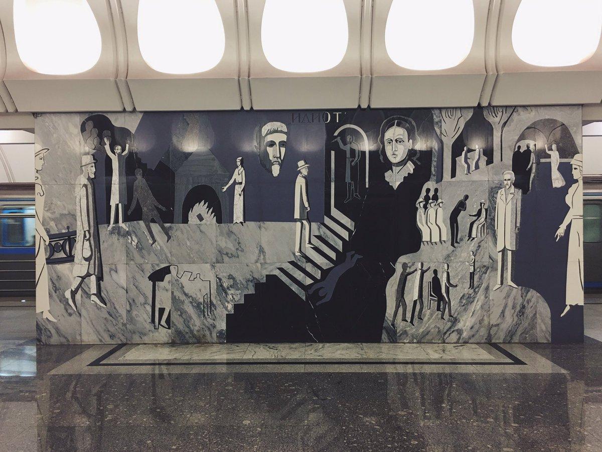 جداريّة الإخوة كرامازوڤ في محطة دوستوييڤسكي، موسكو: https://t.co/Kz5urOq4sr
