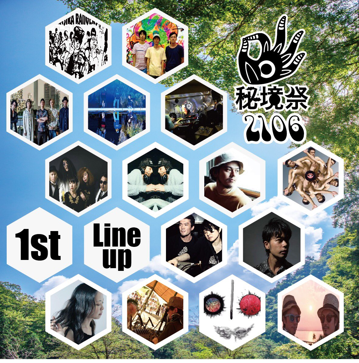 ⚡︎⚡︎⚡︎秘境祭2016第1弾lineup⚡︎⚡︎⚡︎  ◆LIVE Magic,Drums&Love MUFF NETWORKS Pepe California Tempalay 井の頭レンジャーズ  ニーハオ!ドラびでお! https://t.co/cqL390MGWS