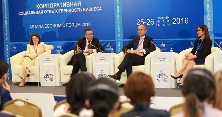 #AstanaEconomicForum highlights women&#39;s empowerment as a key driver of economic growth:  http:// ow.ly/Nfm1300NsqV  &nbsp;  <br>http://pic.twitter.com/FKf7xppkx0