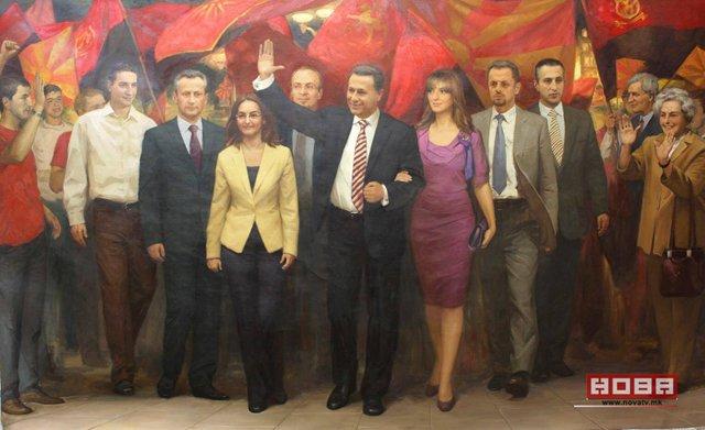 Ќе се уредува седиштето на ВМРО ДПМНЕ со уметнички слики Cj3t6BkUkAAYvcj