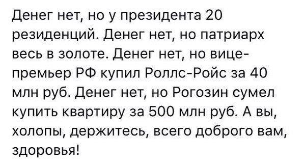 """""""Мы без денег сидим! Жрать хотим!"""", - уволенные сотрудники """"АвтоВАЗагрегата"""" перекрыли федеральную трассу в Тольятти и требуют выплатить долги по зарплате - Цензор.НЕТ 9006"""