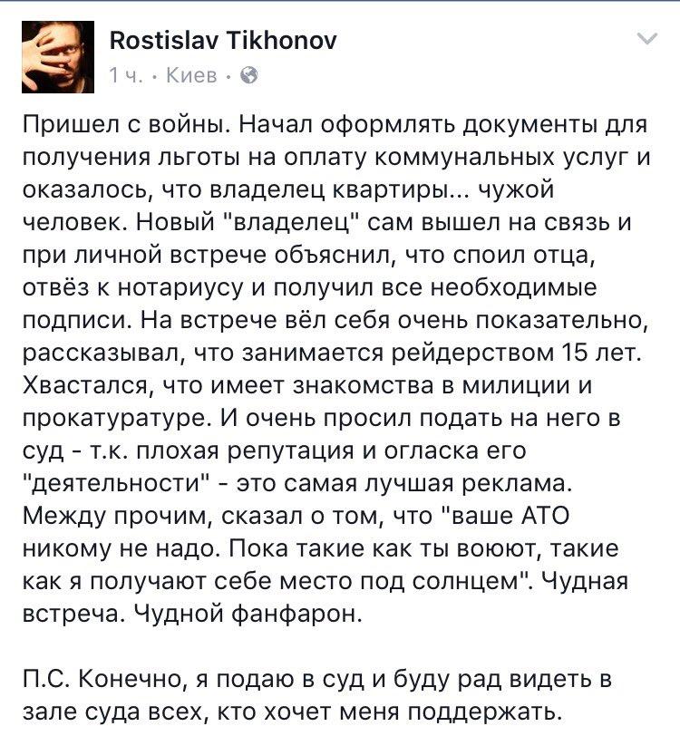 """""""Движение идет, но пока только частично"""", - Горбатюк о расследовании преступлений на Майдане - Цензор.НЕТ 3843"""