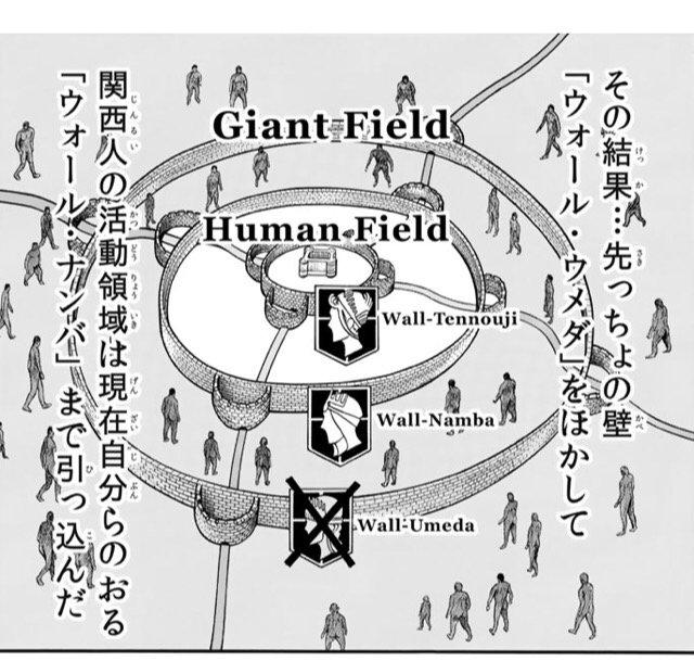 今の大阪主要都市のゲーセン撤退事情 https://t.co/2eLOJqE9O5