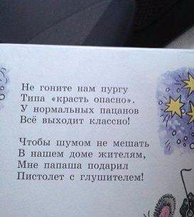 Выборы на оккупированном Донбассе сделают боевиков единственными легитимными представителями этих территорий, - нардеп Ильенко - Цензор.НЕТ 711