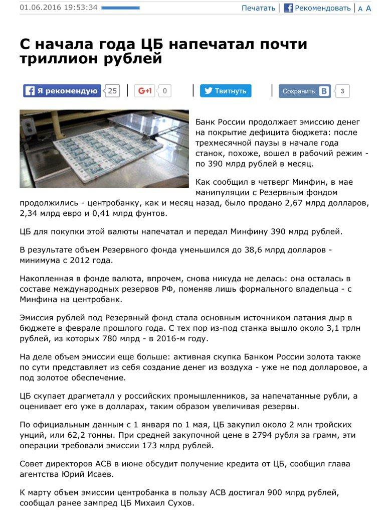 Турция ввела визы для российских дальнобойщиков - Цензор.НЕТ 3747