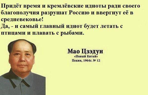 """Путин решил скопировать украинскую Нацгвардию, создав """"вертухайскую пародию"""" для уничтожения свободы и демократии, - Турчинов - Цензор.НЕТ 5153"""