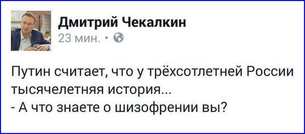 """GIF-дипломатия: Украина потроллила Кремль """"Симпсонами"""" из-за Анны Ярославны, - CNN - Цензор.НЕТ 9341"""