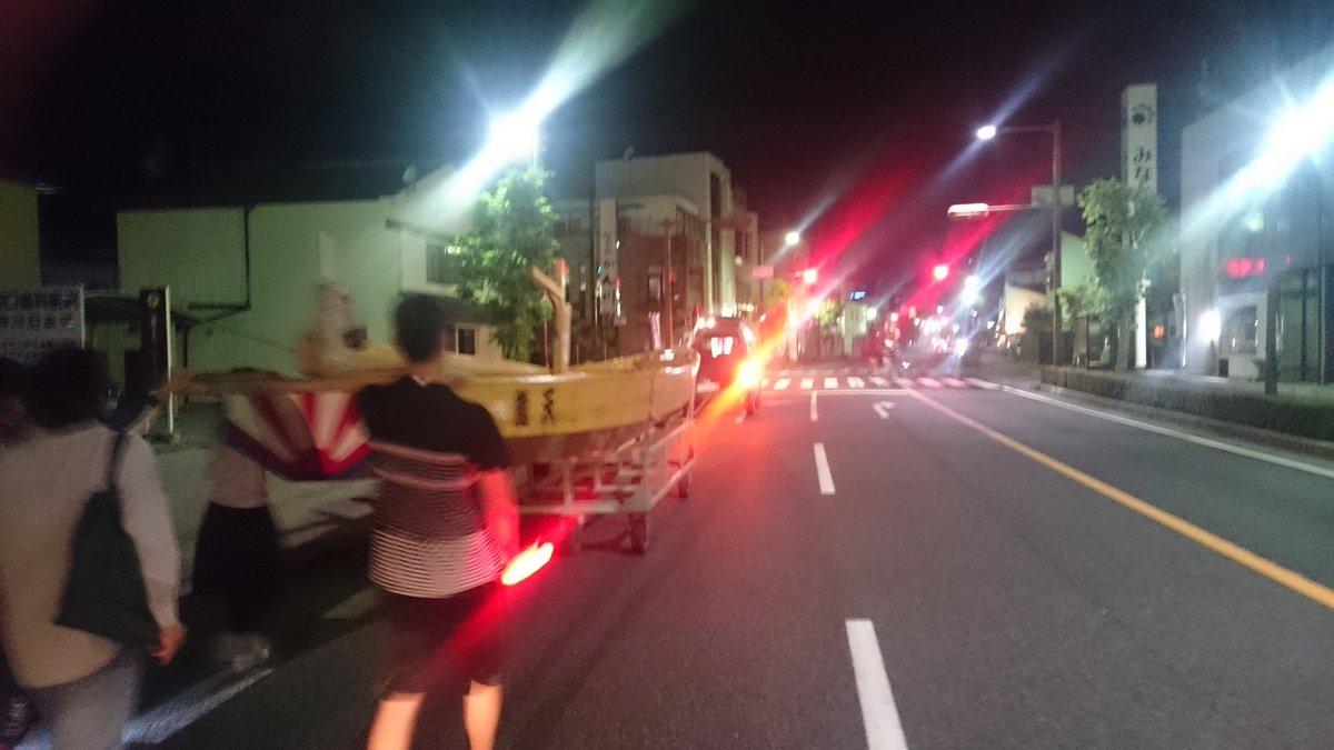 相生市立中央小学校運動会 hasht...