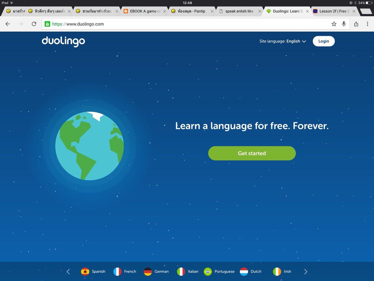 พบเว็บไซต์ สำหรับเรียนภาษาที่สามฟรี! ของดีจริงๆค่ะ