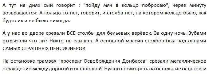 Порошенко на молитвенном завтраке напомнил о преследовании верующих и ущемлении их прав на оккупированных территориях Крыма и Донбасса - Цензор.НЕТ 1394