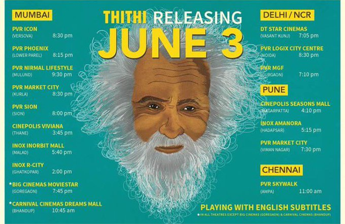 THITHI release schedule in Mumbai, Pune, Delhi-NCR, and Chennai with English subtitles.. Book your fun now https://t.co/XyQFAYptt6