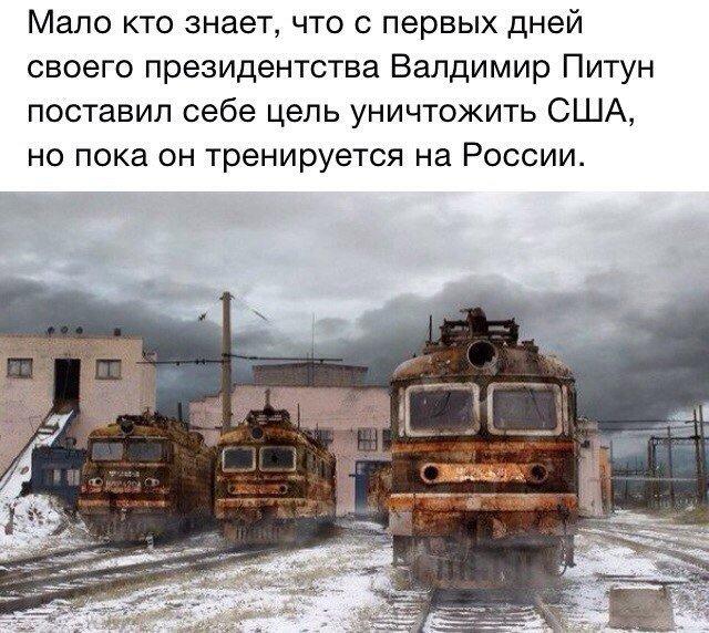 """Россия перебросила на Донбасс танки, """"Грады"""" и более 1,5 тонн топлива для боевиков, - спикер АТО - Цензор.НЕТ 6572"""