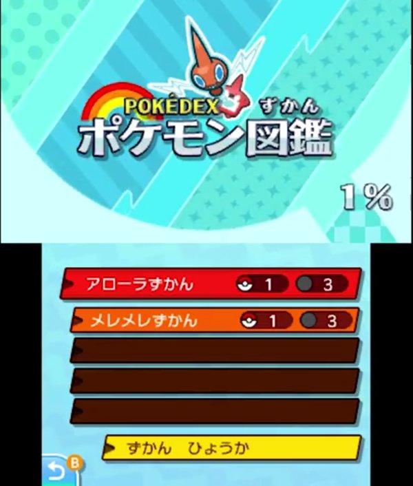 Pokémon Sol y Pokémon Luna, 7ª Generación confirmada [23 de ...