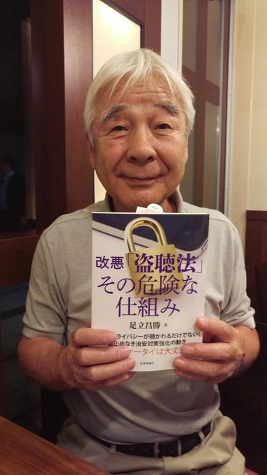 有田への批判 - Togetterまとめ