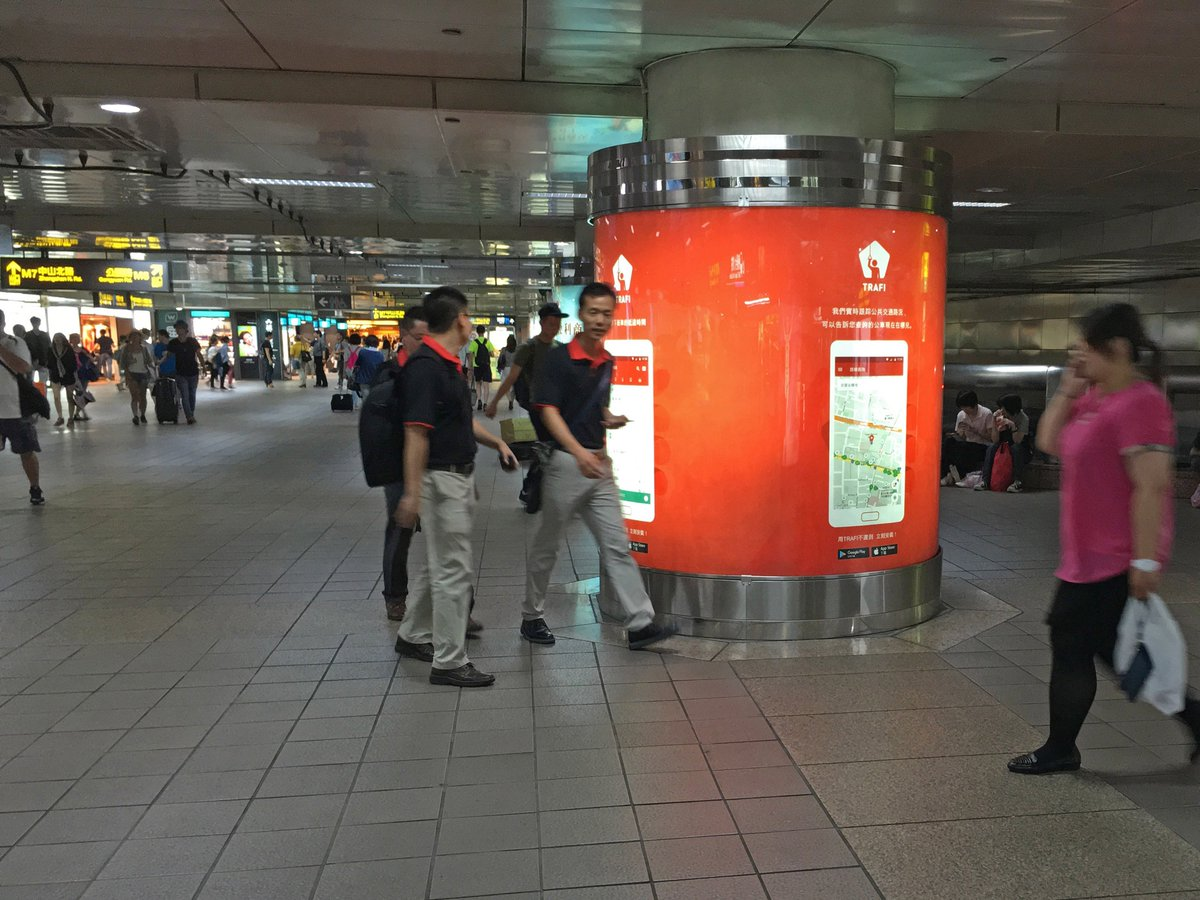 Another happy #TRAFI #app user sent us a picture straight from #Taipei ! #Taiwan #PublicTransit #DontStopMoving https://t.co/rweIgh6F24