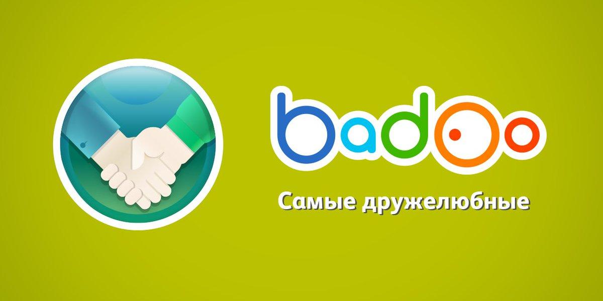 Badoo 40