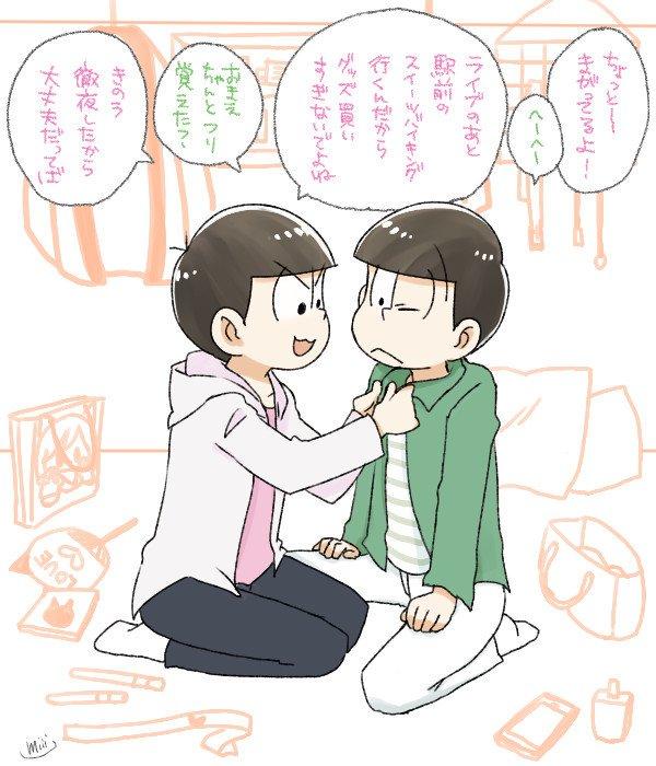 【漫画】お互いの趣味に付き合うサイバー松(おそまつさん)