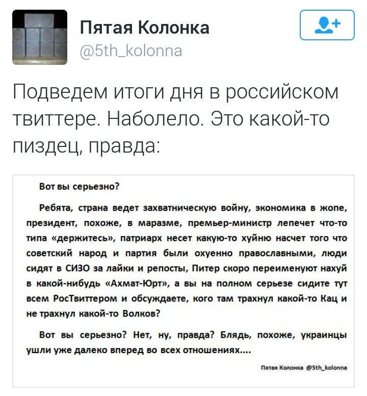 Порошенко заявил о начале обсуждения развертывания полицейской миссии ОБСЕ на Донбассе - Цензор.НЕТ 2375