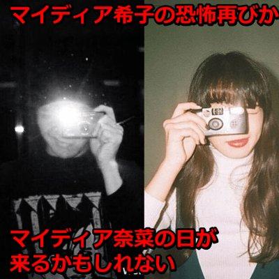 小松菜 奈 ジヨン