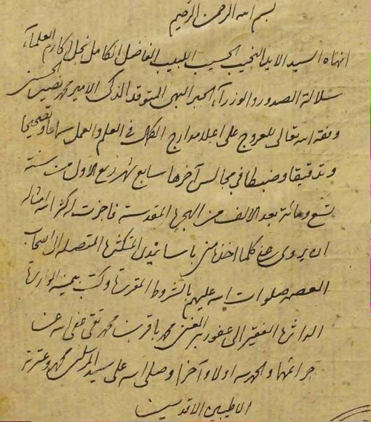 Maula Ali Shrine Wallpaper: Ahl Al-Bayt Seminary (@AI_Seminary)