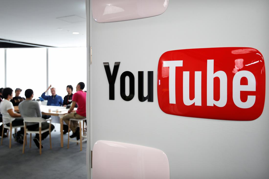 Your first look at the official YouTube VR app