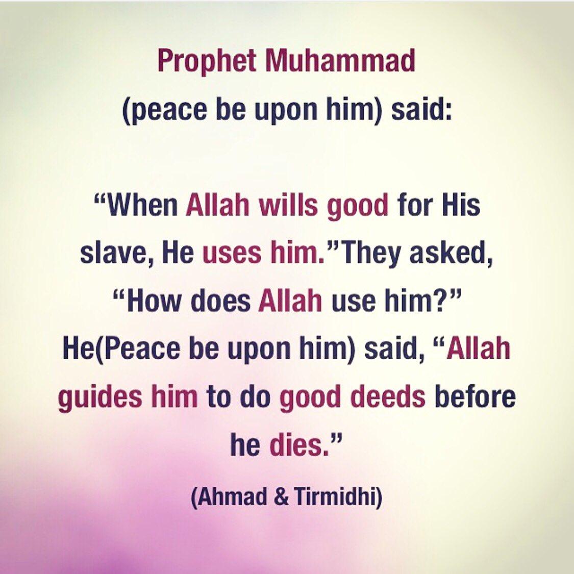 Good Hadees English Ramadan - CjB2v5UWkAE-hXY  Image_234686 .jpg