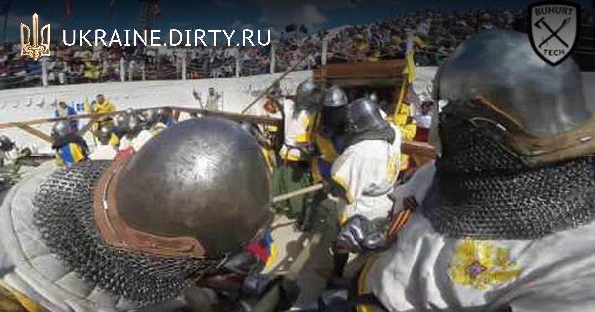 risen of nations торрент на русском