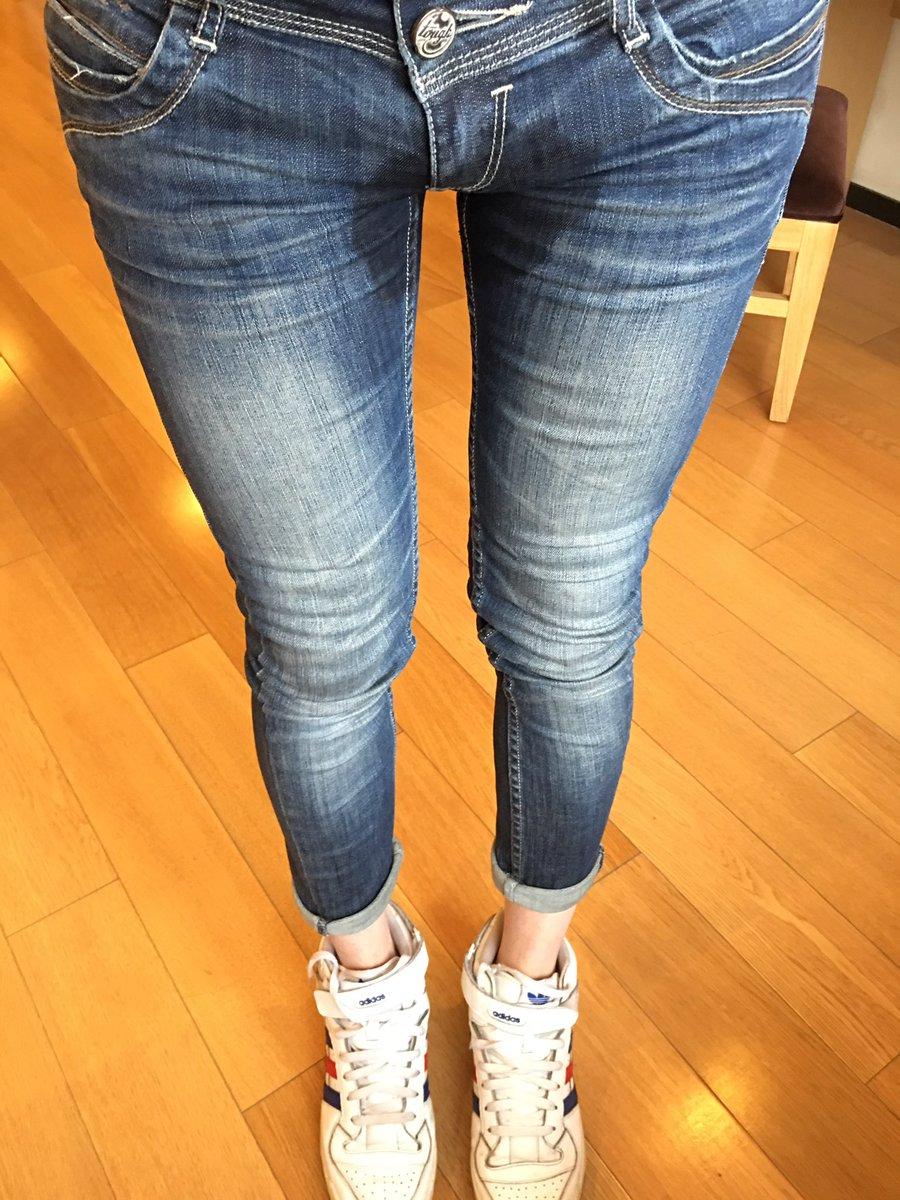 pee in jeans