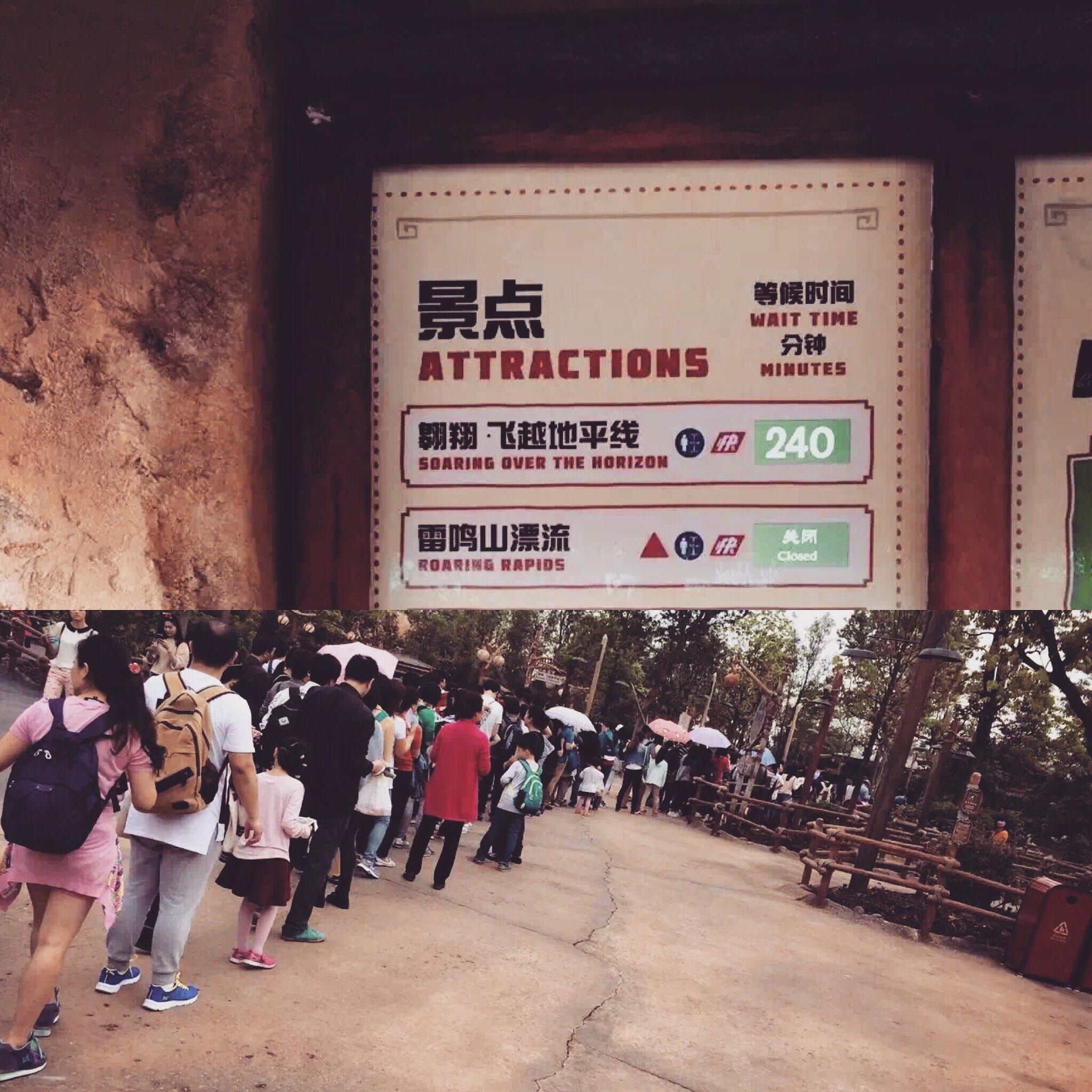 Shanghai Disneyland est-il en sous-capacité d'accueil ? CjCYzxpUkAAMjnJ