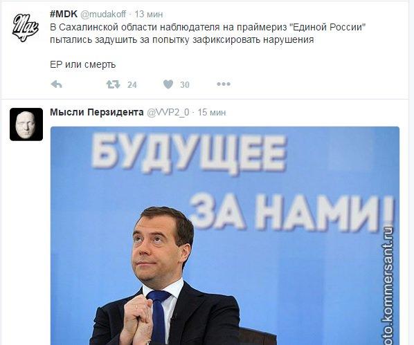 На руднике в РФ обрушилась карьерная стена: около 150 человек заблокированы на глубине от 300 до 560 метров - Цензор.НЕТ 7071