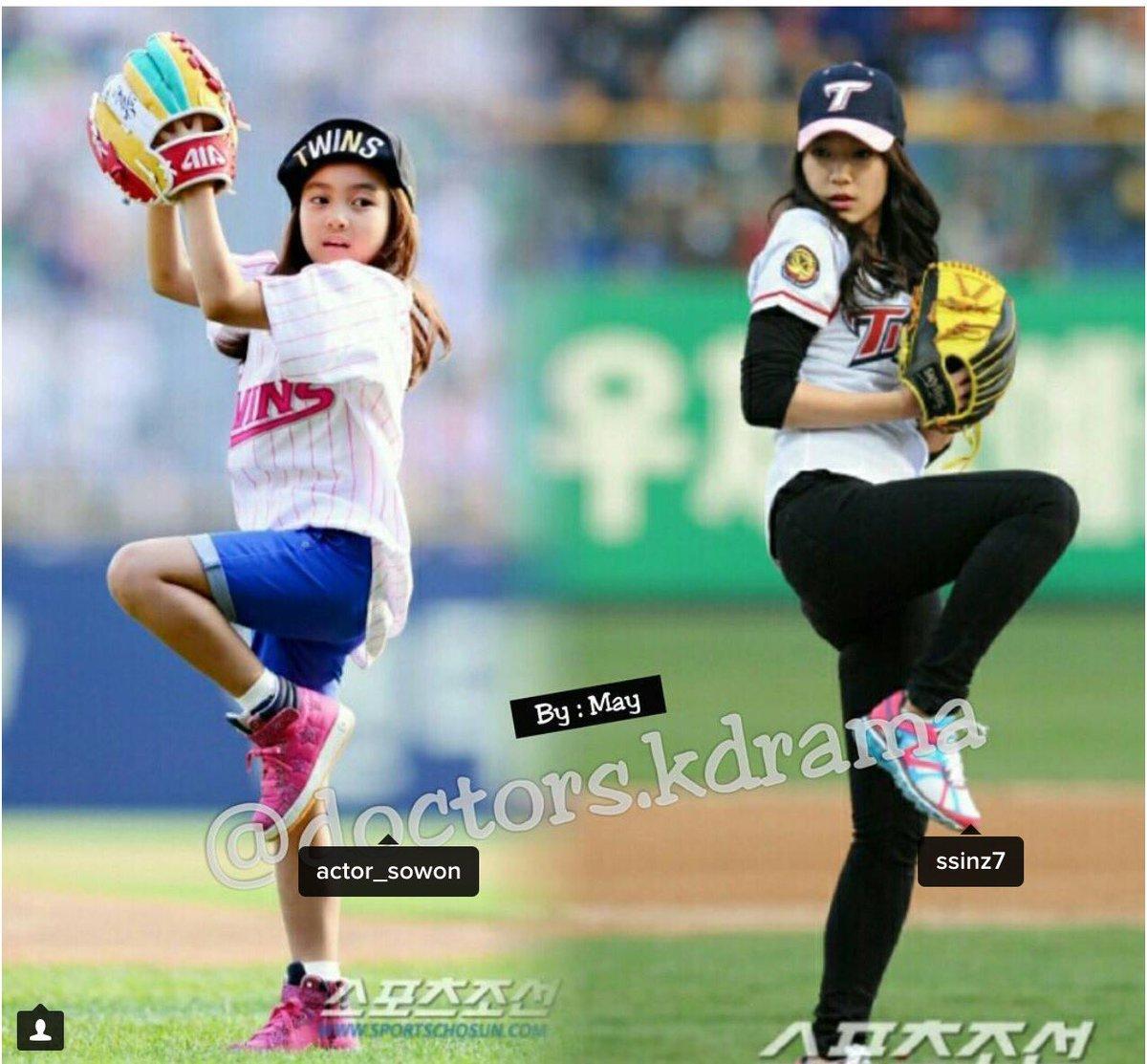"""Maris Park on Twitter """"Kal Soo Won depicting ParkShinHye"""